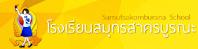 http://www3.skburana.ac.th/